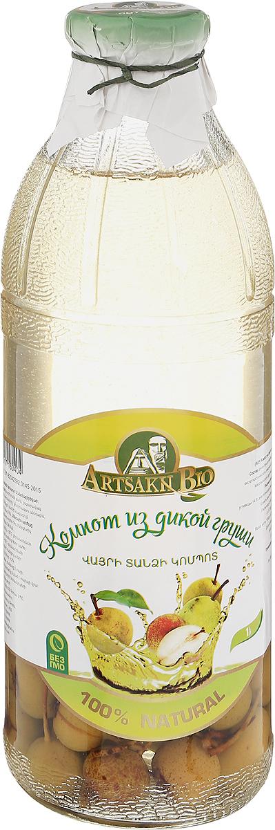 Artsakh Bio компот из дикой груши, 1 л0120710Состав компотов Artsakh Bio - это именно то, что вы видите внутри бутылки! В правильно приготовленных компотах сохраняется натуральный вид фруктов и ягод, это настоящий витаминный и минеральный коктейль.Дикая груша способствует повышению прочности кровеносных капилляров, оказывает противовоспалительное действие. Имеет диуретическое, жаропонижающее и противокашлевое действие. Компот полезен при воспалении желудочно-кишечного тракта и мочевого пузыря. Компот из дикой груши содержит витамины В1, В2, В6, Р, С и каротин.