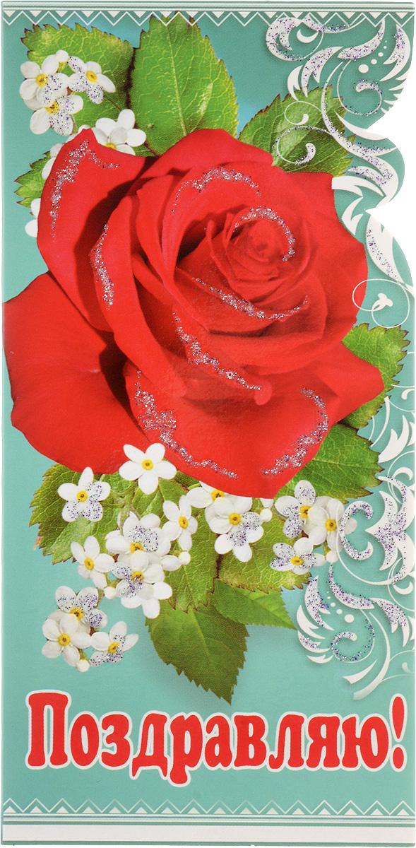 Конверт для денег Этюд Поздравляю! Роза. 1097027RSP-202SКонверт для денег Этюд Поздравляю! Роза выполнен из плотной бумаги и украшен яркой картинкой, соответствующей событию, для которого предназначен. Это необычная красивая одежка для денежного подарка, а так же отличная возможность сделать его более праздничным и создать прекрасное настроение!Конверт Этюд Поздравляю! Роза - идеальное решение, если вы хотите подарить деньги.