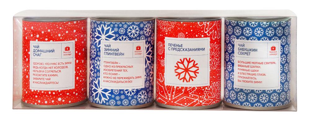 Вкусная помощь Чайный набор Ассорти с печеньем на Новый год, 79,5 г0120710Большая подарочная коробка, внутри которой три баночки отборного чая и одна баночка с волшебным печеньем. На каждой банке очень приятное пожелание. Дизайн очень яркий и праздничный, наполнит душу новогодним настроением.С таким набором можно устраивать модный сейчас челлендж - завариваете все чаи по чуть-чуть, перемешиваете чашки, и пробуете питье, пытаясь угадать какой же в чашке.Набор включает в себя: печенье с предсказаниями, чай зеленый байховый Бабушкин секрет, чай черный байховый Домашний очаг, чай фруктовый Глинтвейн (со специями).Печенье хранить в сухом прохладном месте при температуре от +15 до +21°C и относительной влажности не более 75%. Срок годности 12 месяцев.