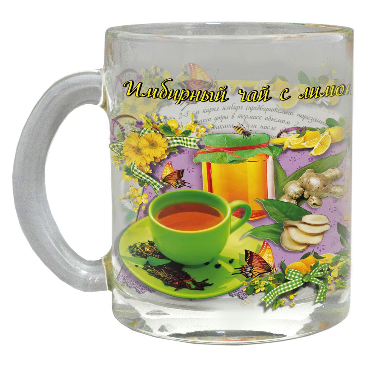 Кружка Квестор Имбирный чай с лимоном, 320 мл451577Кружка Имбирный чай с лимоном выполнена из стекла. Внешняя сторона оформлена оригинальным рисунком и надписью.Кружка сочетает в себе оригинальный дизайн и функциональность. Благодаря такой кружке пить напитки будет еще вкуснее.