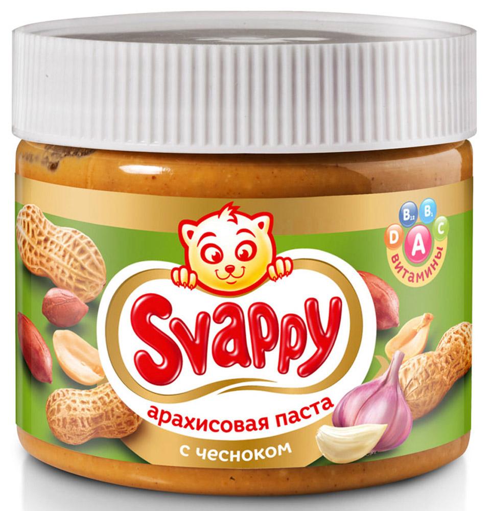 Svappy арахисовая паста с чесноком, 300 г0120710Арахисовая паста с чесноком Svappy - эксклюзивный продукт из отборного аргентинского арахиса, выращенного по стандартам контроля GMP. Паста не содержит в себе ГМО, глютена и прочих вредных веществ.Процедура обжаривания арахиса происходит по особой рецептуре, разработанной технологами, также паста имеет приятную консистенцию, не прилипает во время еды и насыщена витаминами A, B1, B2, E, PP.Каждая баночка проходит чуткий контроль технологов и отдела ОТК. Продукция полностью сертифицирована и прошла все лабораторные и бактериологические исследования.
