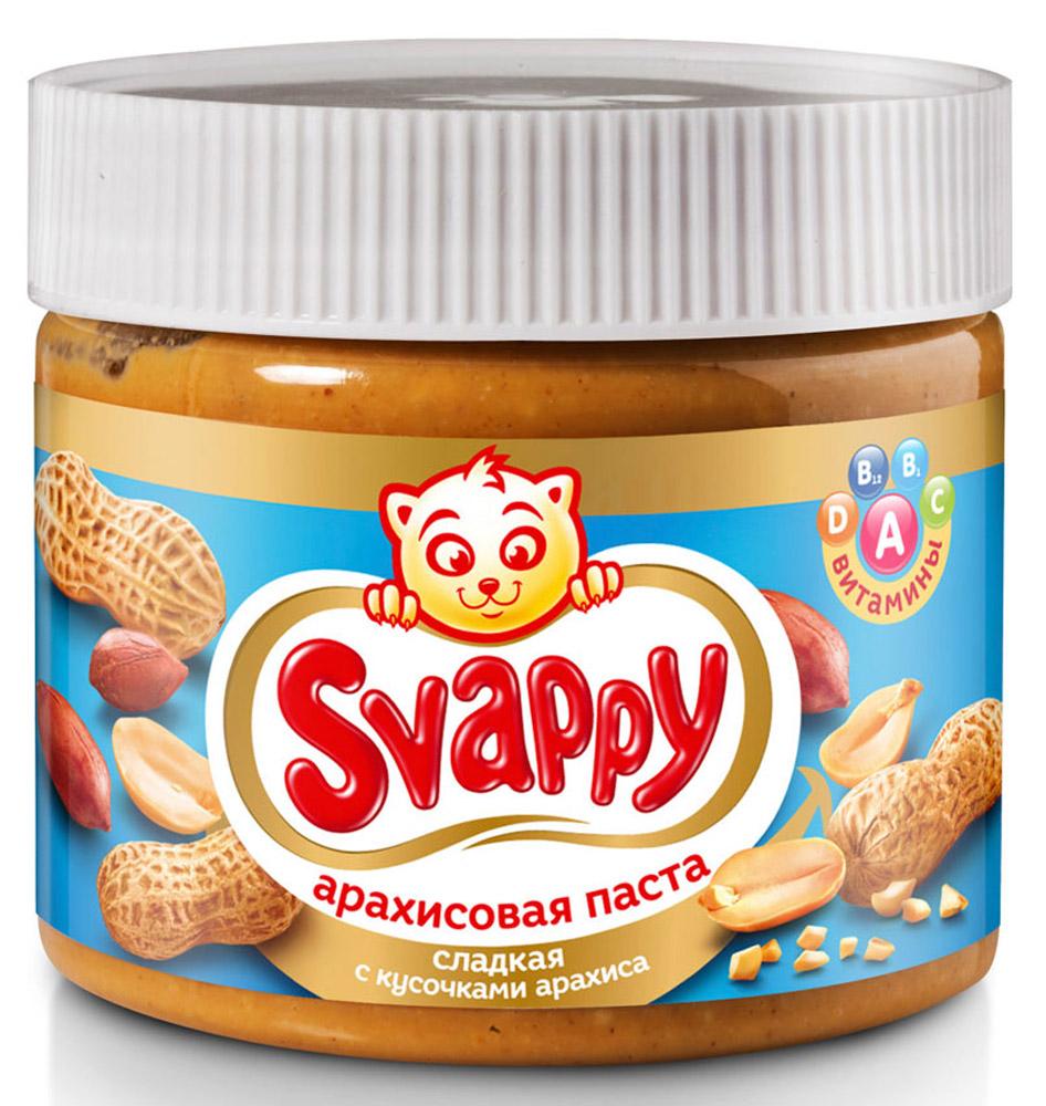 Svappy арахисовая паста сладкая с кусочками арахиса, 300 г0120710Арахисовая сладкая паста Svappy - эксклюзивный продукт из отборного аргентинского арахиса, выращенного по стандартам контроля GMP. Паста не содержит в себе ГМО, глютена и прочих вредных веществ.Процедура обжаривания арахиса происходит по особой рецептуре, разработанной технологами, также паста имеет приятную консистенцию, не прилипает во время еды и насыщена витаминами A, B1, B2, E, PP.Каждая баночка проходит чуткий контроль технологов и отдела ОТК.Продукция полностью сертифицирована и прошла все лабораторные и бактериологические исследования.Уважаемые клиенты! Обращаем ваше внимание, что полный перечень состава продукта представлен на дополнительном изображении.