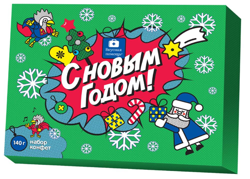 Вкусная помощь Набор конфет С Новым годом, 140 г0120710Больше шоколада!Новый год творит чудеса, поэтому в этом году будет много шоколада! Например, этот набор шоколадных конфет на Новый год в яркой праздничной коробке. Большая коробка обещает вкусное содержание. Смелее открывайте, конфеты ждут!Конфеты с фундуком!Содержимое не может не обрадовать! Круглые шоколадные конфеты с ореховой обсыпкой, внутри которых невероятно вкусная сливочная тягучая начинка с тоненькой вафелькой - неземное удовольствие!Насладитесь отличным вкусом конфет, тогда новогоднее настроение придет к вам незамедлительно!