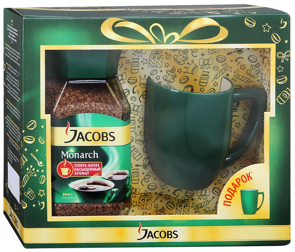 Jacobs Monarch кофе растворимый, 190 г + фирменная кружка4251880В благородной теплоте тщательно обжаренных зерен скрывается секрет подлинной крепости и притягательного аромата кофе Jacobs Monarch. Заварите чашку кофе Jacobs Monarch, и вы сразу почувствуете, как его уникальный притягательный аромат окружит вас и создаст особую атмосферу для теплого общения с вашими близкими.Уникальный набор включает в себя банку кофе Jacobs Monarch и кружку с логотипом Jacobs.Кружка выполнена из керамики. Срок службы кружки не ограничен при соблюдении условий и правил эксплуатации.