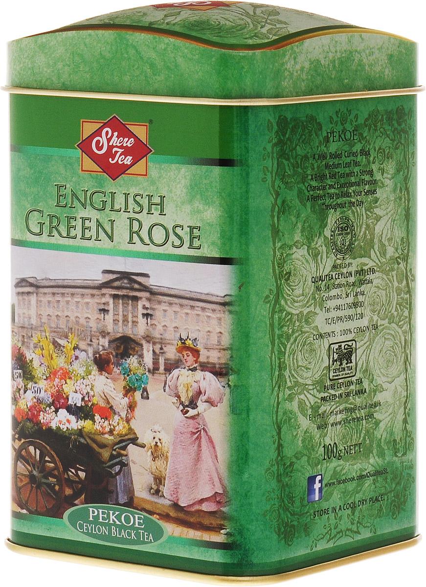 Shere Tea Английская зеленая роза чай черный листовой, 100 г4791014010623Стандарт РЕКОЕ - ровный крупнолистовой чай, скрученный в форме мелкой гальки. Этот чай состоит из более коротких и более взрослых, чем OP листьев. В сбор идут, как правило, вторые листья от почки. Поэтому в этом чае меньше содержание кофеина, чем в ОР, но зато он имеет более выраженную горчинку во вкусе, что нравится многим любителям чая. Чем более взрослый лист, тем в нем больше танина и дубильных веществ, которые и дают эту самую горчинку. Чай имеет яркий, прозрачный и интенсивный настой. Приятный с терпкостью вкус с хорошо выраженным ароматом.Знак в виде Льва с 17 пятнышками на шкуре - это гарантия Цейлонского Чайного Бюро на соответствие чая высокому стандарту качества, установленному Правительством и упакованному только в пределах Шри-Ланки.