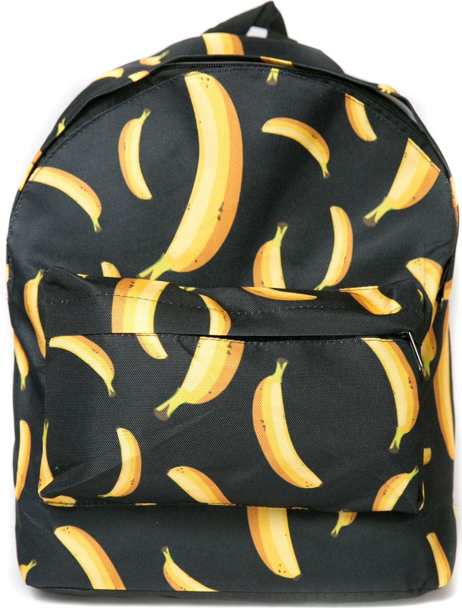 Рюкзак женский Mitya Veselkov Бананы, цвет: черный. BACKPACK-BANANAS747998-101Стильный и удобный рюкзак Mitya Veselkov Бананы декорирован ярким принтом с изображением бананов. Рюкзак сделан из текстиля. Изделие имеет одно основное вместительное отделение, которое закрывается на молнию. Внутри есть еще одно отделение для мелочей. Изделие оснащено двумя текстильными лямками, которые регулируются по длине, и удобной ручкой для переноски. Снаружи, на передней стенке расположен накладной карман на молнии.Такой рюкзак эффектно дополнит ваш образ, поднимет настроение окружающим и станет незаменимым в повседневной жизни или в путешествии.