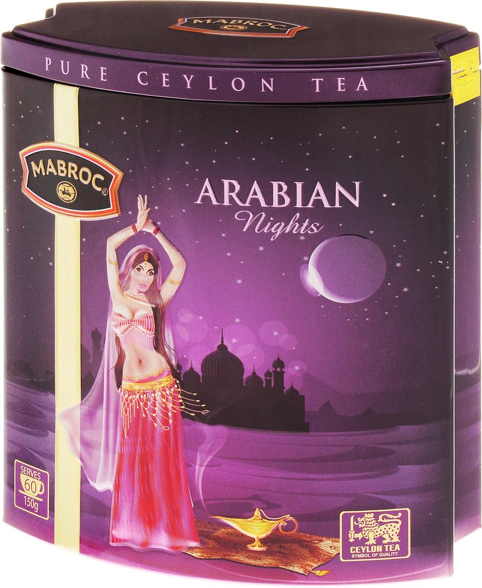 Mabroc Арабская ночь чай листовой, 150 г101246Листовой чай Mabroc Арабская ночь - самый пикантный чайный купаж на основе тщательно отобранных черных и зеленых чаев. Эта неповторимая смесь с ярким, но деликатным вкусом объединила в себе зеленый и черный чай, цветы ноготков и розы. Напиток оставляет приятное клубничное послевкусие.Знак в виде Льва с 17 пятнышками на шкуре - это гарантия Цейлонского Чайного Бюро на соответствие чая высокому стандарту качества, установленному Правительством и упакованному только в пределах Шри-Ланки.