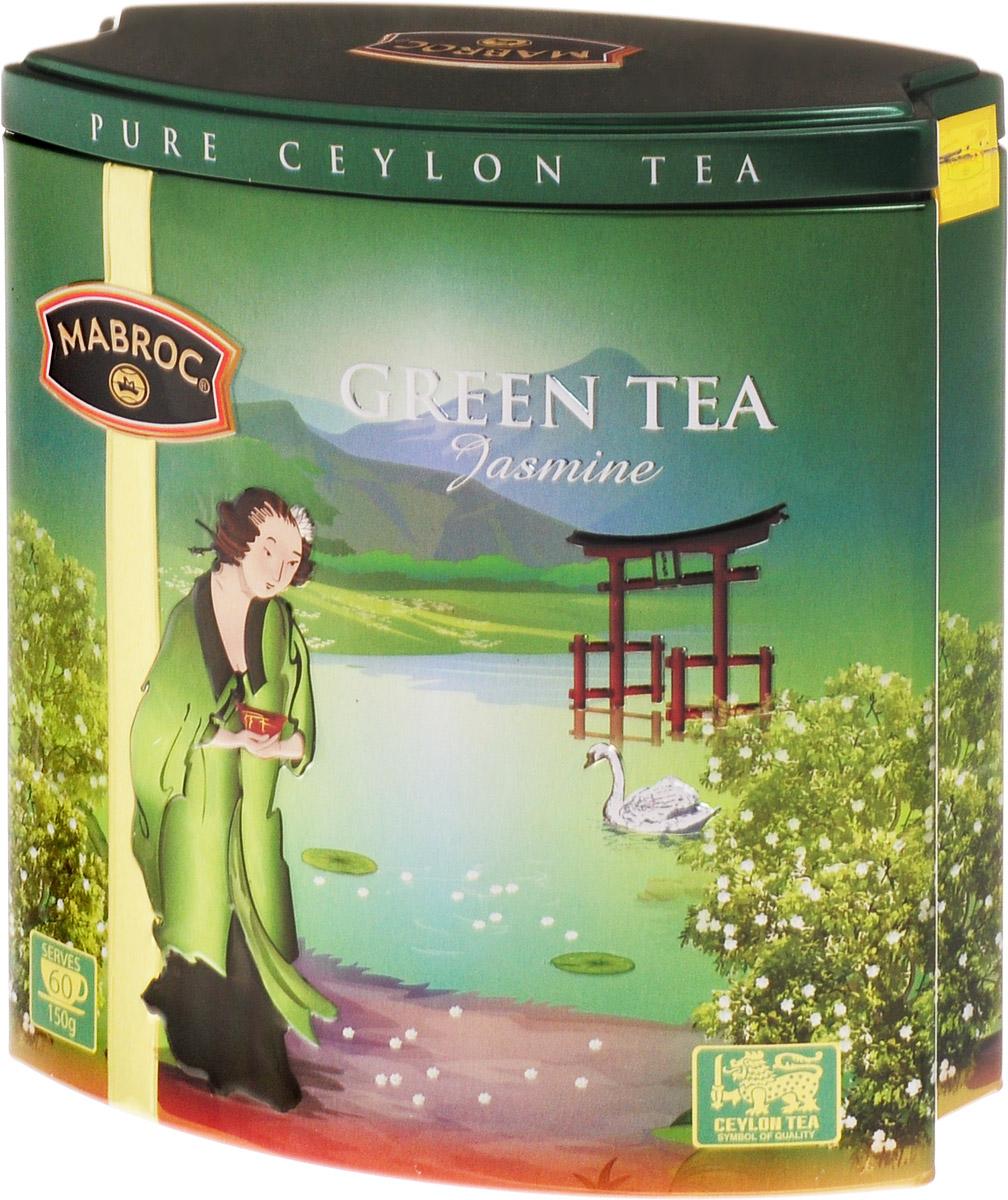 Mabroc Жасмин чай зеленый листовой, 150 г101246Зеленый чай с жасмином Mabroc обладает светлым настоем и мягким послевкусием. Этот напиток идеально подходит для любого времени суток.Чай производится из особых зеленых чаев Шри-Ланки с плантации Нувара Элия, смешанных по старинным китайским рецептам приготовления чая.Знак в виде Льва с 17 пятнышками на шкуре - это гарантия Цейлонского Чайного Бюро на соответствие чая высокому стандарту качества, установленному Правительством и упакованному только в пределах Шри-Ланки.