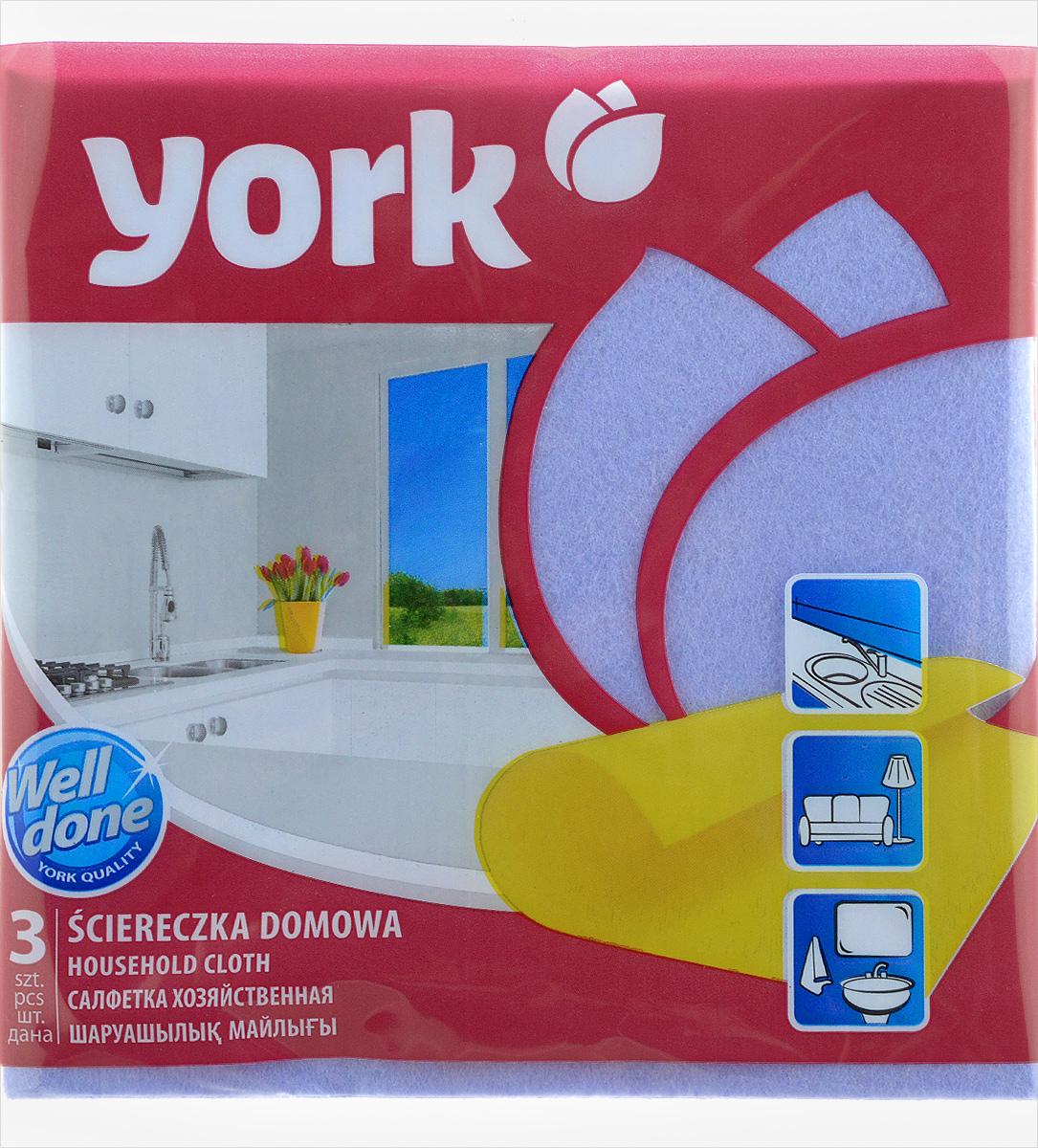 Салфетка хозяйственная York, цвет: синий, 35 х 35 см, 3 шт787502Универсальная салфетка York предназначена для мытья, протирания и полировки. Она выполнена из вискозы с добавлением полипропиленового волокна, отличается высокой прочностью. Хорошо поглощает влагу, эффективно очищает поверхности и не оставляет ворсинок. Идеальна для ухода за столешницами и раковиной на кухне, за стеклом и зеркалами, деревянной мебелью. Может использоваться в сухом и влажном виде.