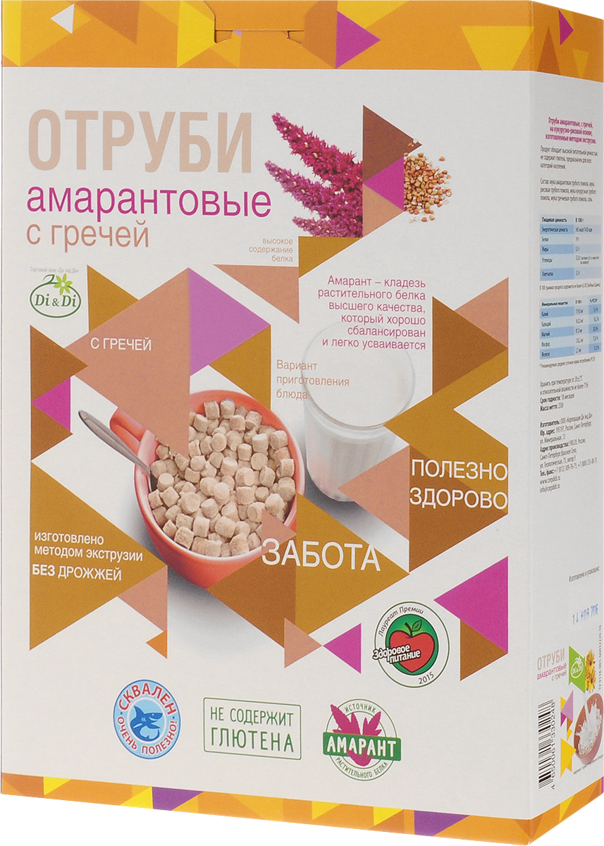 Di & Di отруби амарантовые с гречей, 250 г0120710Отруби из амарантовой муки - это новый продукт здорового питания.Амарант - уникальное растение, которое названо ООН продуктом 21 века.Амарант содержит в полтора раза больше белка, чем пшеница, в три раза клетчатки, в четыре раза - минеральных веществ.Амарант - кладезь сбалансированного и легко усвояемого растительного белка, витаминов, полиненасыщенных жирных кислот, омега-3 и омега-6, холина, а также триптофана, способствующего выработке гормона радости - серотонина.Именно поэтому отруби Di & Di - это прекрасные блюда для полезного питания.Самым главным достоинством амаранта является высокое содержание сквалена. Сквален является мощным профилактическим средством. Он обезвреживает свободные радикалы, канцерогены и другие токсичные вещества, которые могут вызвать онкологические заболевания. Особая технология производства позволяет сохранить витамины и минеральные вещества, содержащиеся в амаранте. Благодаря этому отруби из амарантовой муки обладают высокой питательной ценностью, не содержат глютен и являются полноценным продуктом функционального питания.