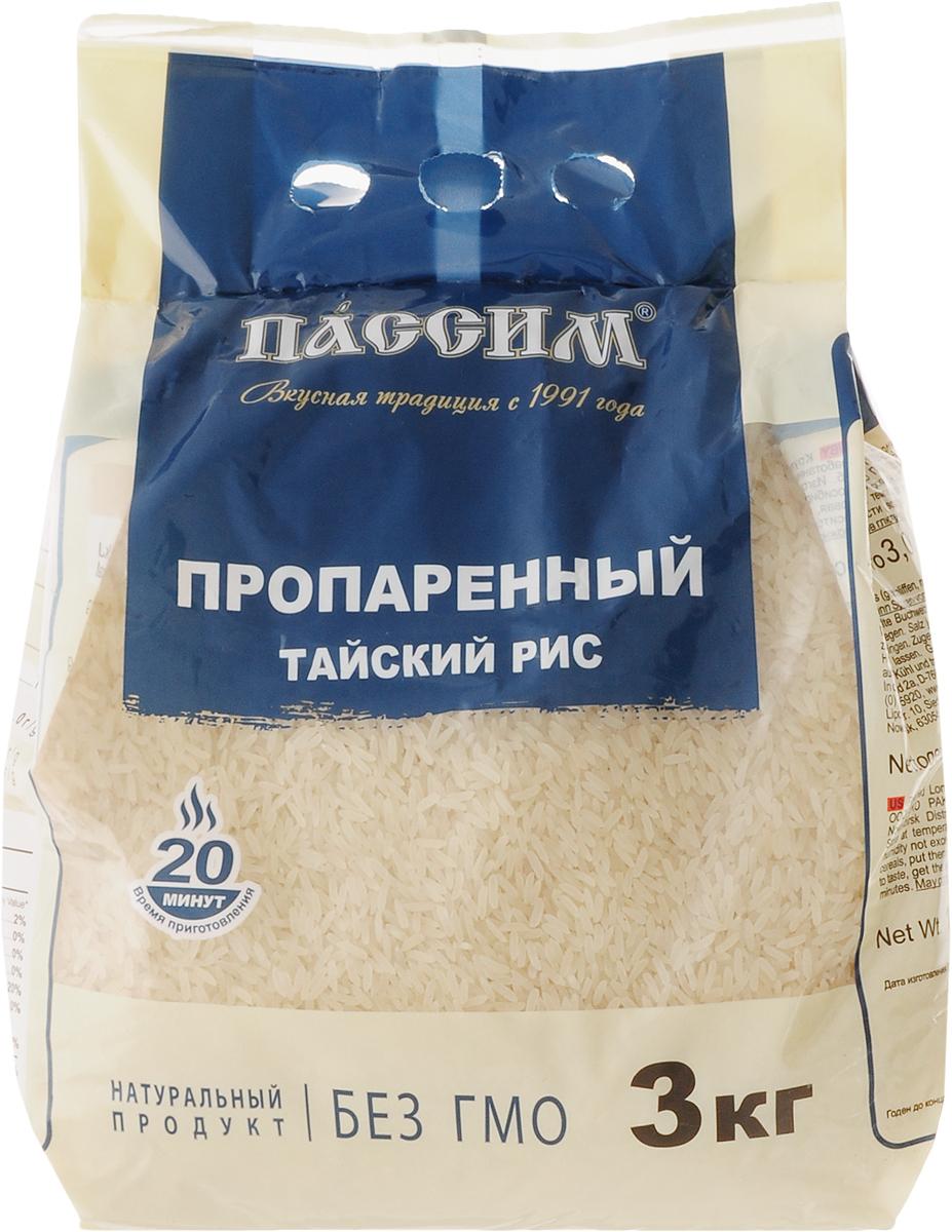 Пассим рис длиннозерный обработанный паром, 3 кг4605093010231Всем известно, что в Королевстве Таиланд самые высокие требования к качеству риса в мире. Там произрастает идеальный длиннозерный рассыпчатый рис, собранный для вас.Натуральный продукт. Без ГМО.