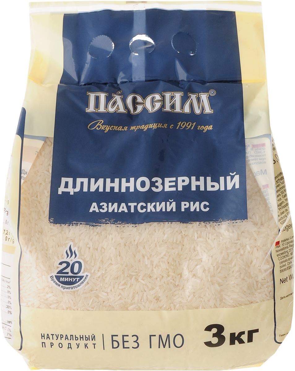 Пассим рис длиннозерный, 3 кг4605093010194Неоспоримым фактом является то, что самый важный ингредиент в азиатской кухне - идеальный белый рис, именно его Пассим предлагает вам для создания кулинарных шедевров.Время приготовления - 20 минут.