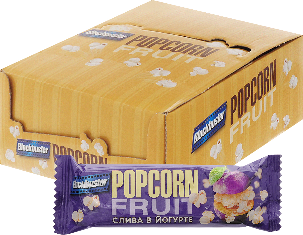 Blockbuster батончик мюсли Попкорн слива в глазури йогуртовой, 25 шт по 30 гбзо021_25Батончики Popcorn Fruit бренда Blockbuster - новинка в категории сладких снэков!В каждом батончике микс из воздушных зерен попкорна, кусочков сливы, орехов, семян тыквы и подсолнечника с покрытием из йогуртовой глазури.Уважаемые клиенты! Обращаем ваше внимание, что полный перечень состава продукта представлен на дополнительном изображении.