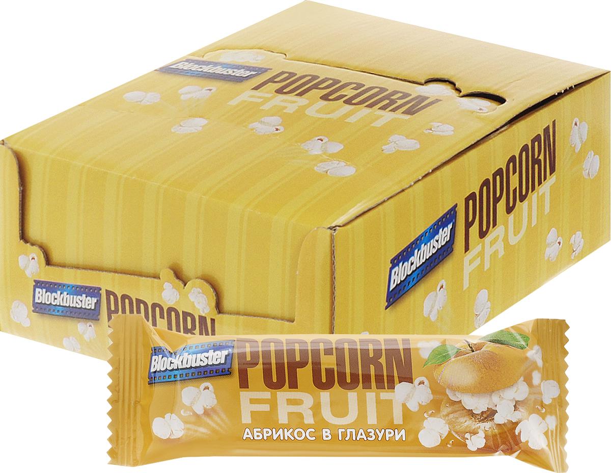 Blockbuster батончик мюсли Попкорн абрикос в глазури кондитерской, 25 шт по 30 г0120710Батончик Blockbuster Popcorn Fruit Blockbuster - новинка в категории сладких снэков!В каждом батончике микс из воздушных зерен попкорна, кусочков абрикоса, орехов, семян тыквы и подсолнечника с покрытием из кондитерской глазури.В упаковке 25 батончиков.
