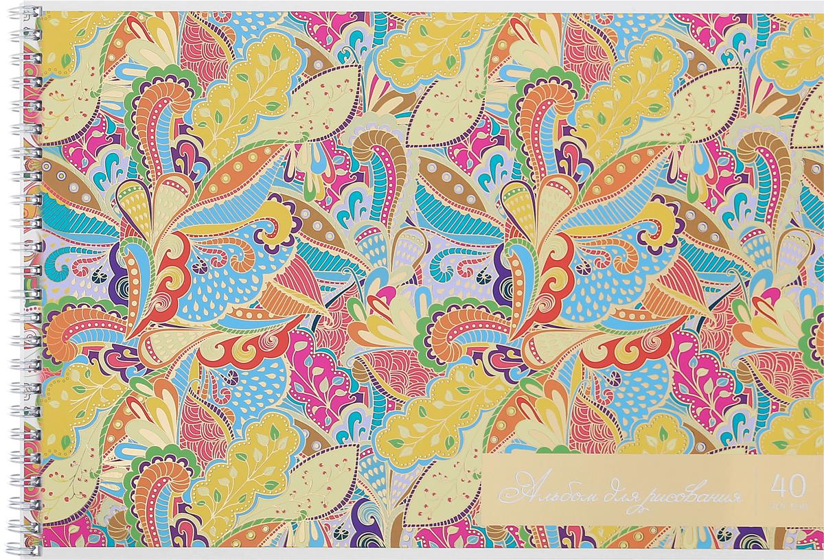 ArtSpace Альбом для рисования Блестящие узоры Листья 40 листовА40спФ_9189_листьяАльбом для рисования ArtSpace Блестящие узоры. Листья будет вдохновлять ребенка на творческий процесс.Альбом изготовлен из белоснежной бумаги с яркой обложкой из плотного картона, оформленной блестящим изображением. Внутренний блок альбома состоит из 40 листов бумаги. Способ крепления - металлический гребень.Высокое качество бумаги позволяет рисовать в альбоме карандашами, фломастерами, акварельными и гуашевыми красками.Во время рисования совершенствуются ассоциативное, аналитическое и творческое мышления. Занимаясь изобразительным творчеством, малыш тренирует мелкую моторику рук, становится более усидчивым и спокойным.