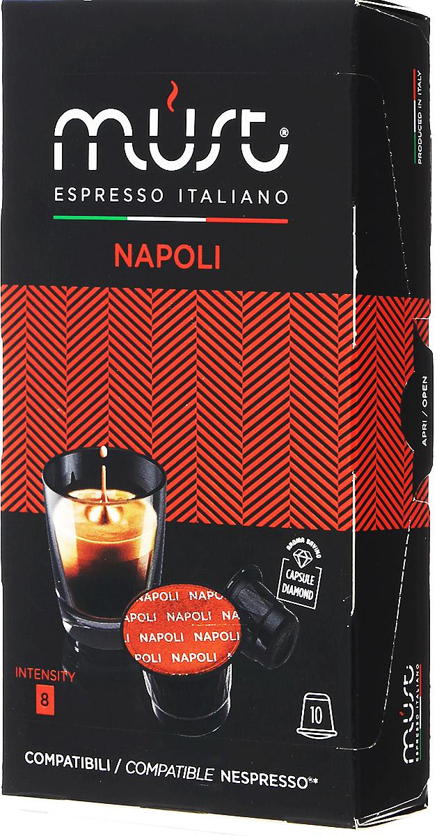 MUST Napoli кофе капсульный, 10 шт0120710Капсульный кофе MUST Napoli - это крепкий напиток с неповторимым вкусом, истинный эспрессо! Благодаря лучшим сортам африканской робусты и бразильской арабики получился ароматный насыщенный кофе с плотной и бархатистой пенкой.Уважаемые клиенты! Обращаем ваше внимание на то, что упаковка может иметь несколько видов дизайна. Поставка осуществляется в зависимости от наличия на складе.