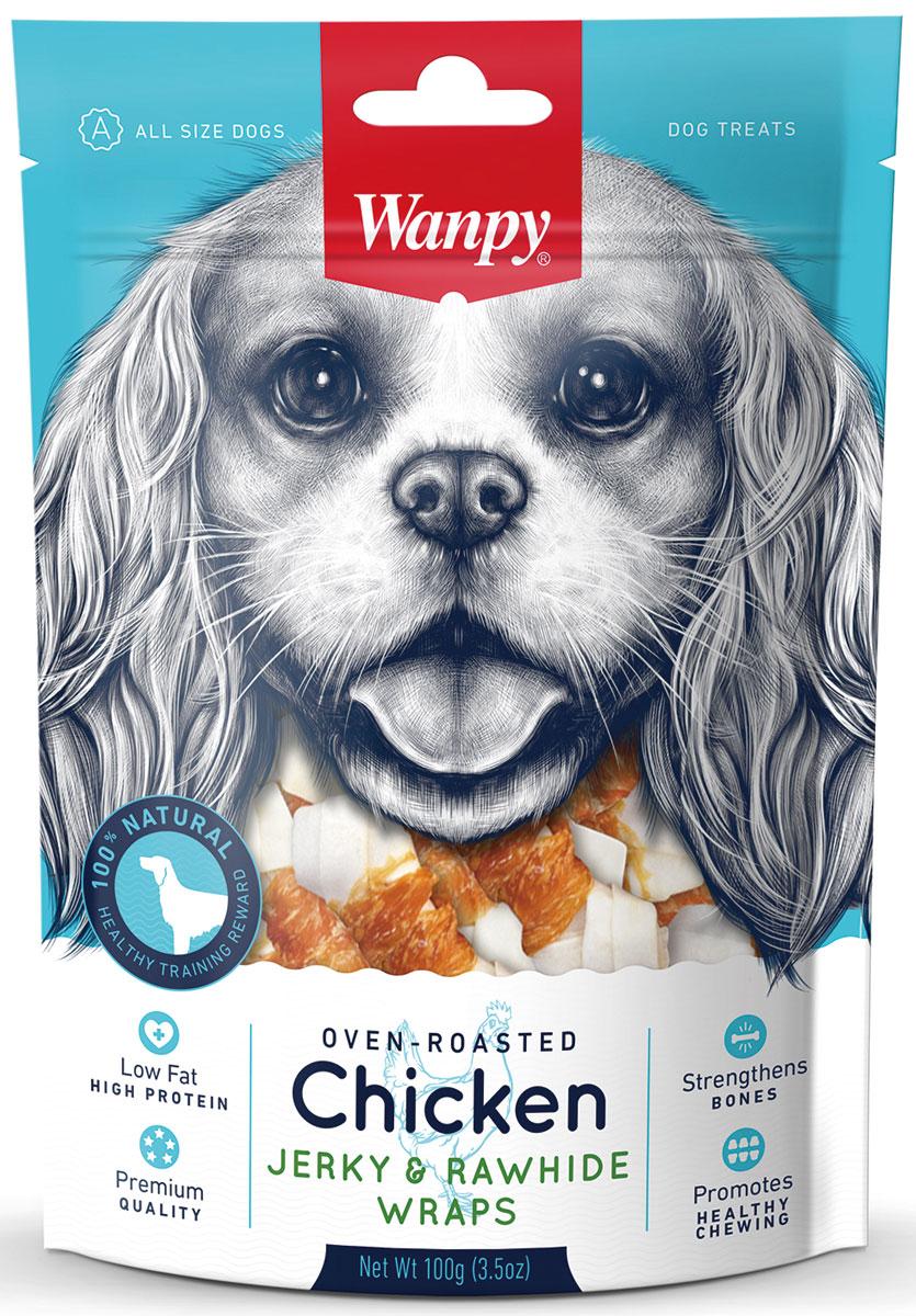 Лакомство для собак Wanpy Dog, кости из сыромятной кожи с куриным мясом, 100 г0120710Кости из сыромятной кожи с куриным мясом - вкусное и натуральное лакомство для собак. У животного всегда должна быть свежая вода. Внимание! Абсорбент, находящийся внутри упаковки предназначен для предотвращения образования влаги внутри упаковки.Анализ компонентов: сырой белок 80,0%; сырой жир 1,0%; клетчатка 0,5%; зола 3,0 %; влага 14,0%.Состав: курица, сыромятная кожа, глицерин, растительный белок, соль. Рекомендации по кормлению: давать в виде дополнения к основному питанию. Свежая вода всегда должна быть доступна вашему питомцу.