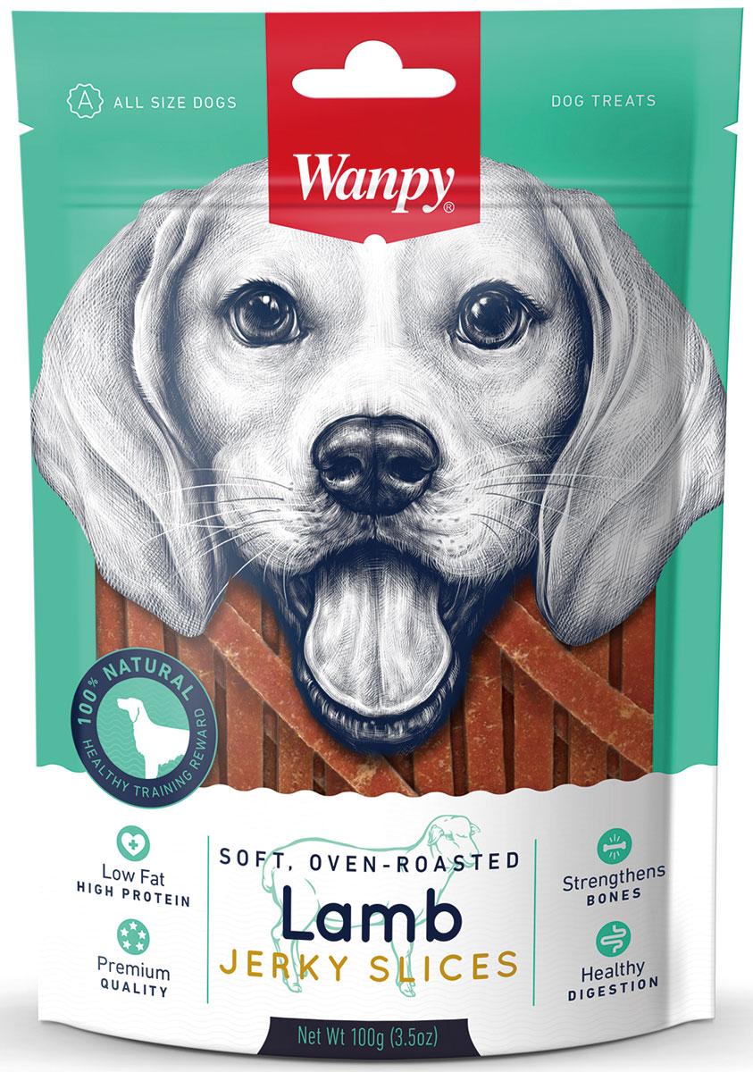 Лакомство для собак Wanpy Dog, соломка из мяса ягненка, 100 г0120710Соломка из мяса ягненка - вкусное и натуральное лакомство для собак. Внимание! Абсорбент, находящийся внутри упаковки не подлежит скармлениюживотным, предназначен для предотвращения образования влаги внутриупаковки.Анализ компонентов: сырой белок 38,0%; сырой жир 17,0%;клетчатка 0,5%; зола 6,0%; влага 15,0%. Состав: ягненок, утка, глицерин, крахмал, сорбитол, растительный белок, пшеничная мука, соль, чесночный порошок, содержит разрешенные ЕС красители. Рекомендации по кормлению: давать в видедополнения к основному питанию. Свежая вода всегда должна быть доступнавашему питомцу.