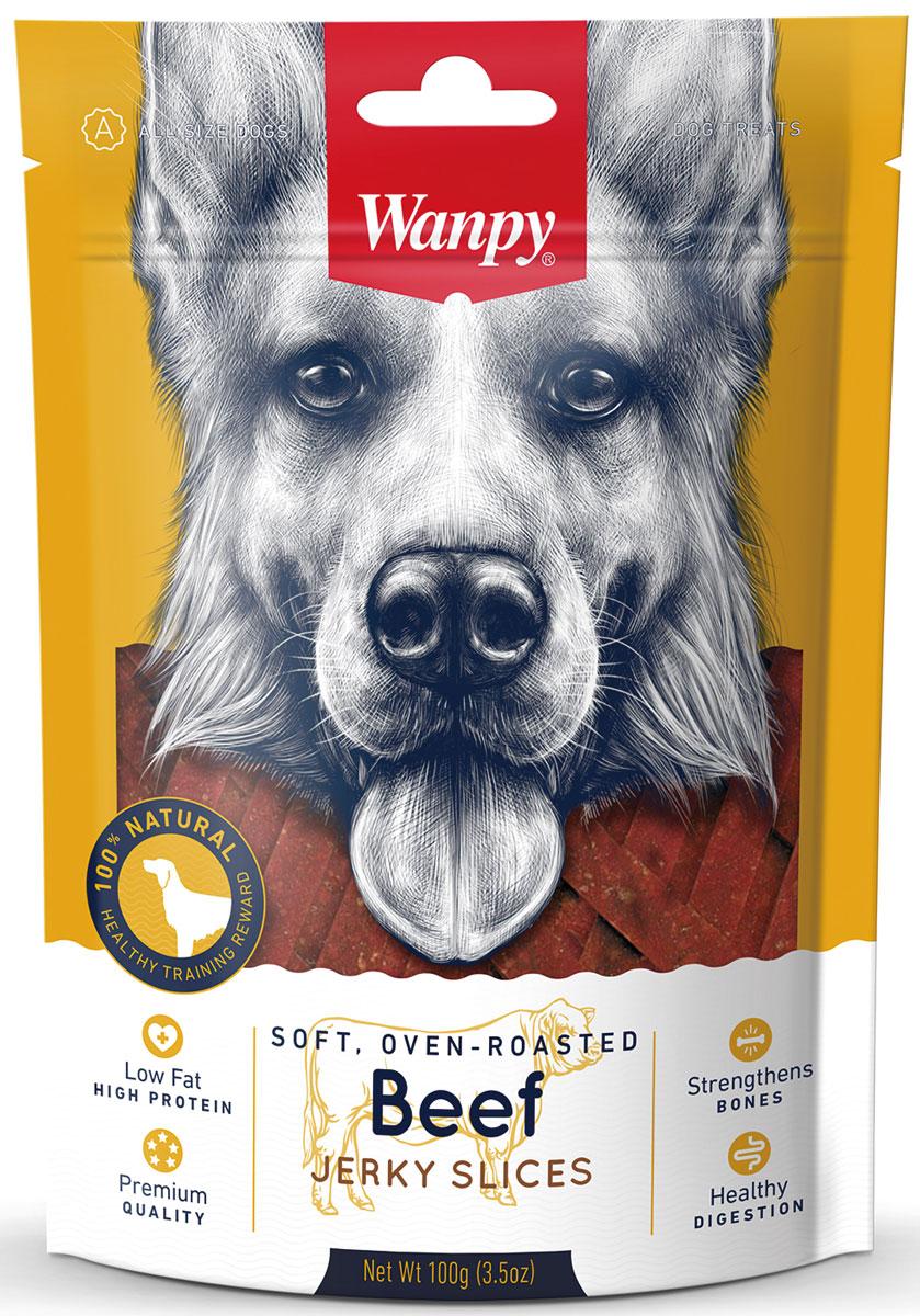 Лакомство для собак Wanpy Dog, соломка из вяленой говядины, 100 гMA-04SСоломка из вяленой говядины - вкусное и натуральное лакомство для собак. Внимание! Абсорбент, находящийся внутри упаковки не подлежит скармлению животным, предназначен для предотвращения образования влаги внутри упаковки.Анализ компонентов: сырой белок 33,0%; сырой жир 2,5%; клетчатка 0,5%; зола 2,5%; влага 30,0%. Состав: говядина, утка, глицерин, растительный протеин, крахмал, соль, разрешенные ЕС красители. Рекомендации по кормлению: давать в виде дополнения к основному питанию. Свежая вода всегда должна быть доступна вашему питомцу.