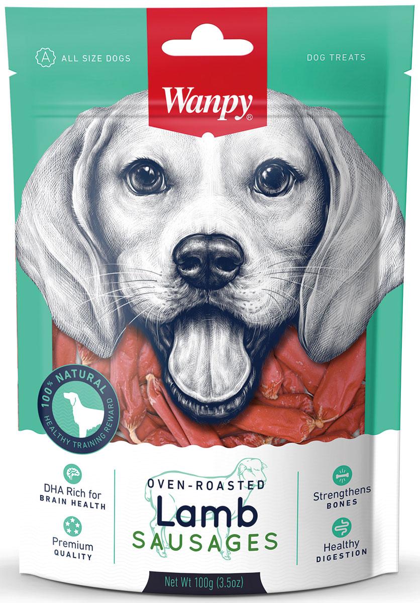 Лакомство для собак Wanpy Dog, сосиски из мяса ягненка, 100 г0120710Сосиски из мяса ягненка - вкусное и натуральное лакомство для собак. Внимание! Абсорбент, находящийся внутри упаковки не подлежит скармлению животным, предназначен для предотвращения образования влаги внутри упаковки.Анализ компонентов: сырой белок 38,0%; сырой жир 17,0 %; клетчатка 0,5%; зола 6,0%; влага 15,0%. Состав: ягненок и субпродукты ягненка, курица, соевая мука, крахмал, соль, глицерин, антиоксиданты, разрешенные ЕС красители. Рекомендации по кормлению: давать в виде дополнения к основному питанию. Свежая вода всегда должна быть доступна вашему питомцу.