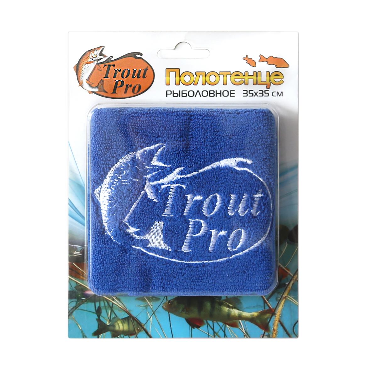 Полотенце Trout Pro рыболовное, цвет: синий, 35 х 35 смMABLSEH10001Рыболовное полотенце было создано специально для использования во время рыбалки, походов и путешествий. В конструкции имеется специальный люверс и карабин, который позволяет закрепить полотенце на одежде или туристическом снаряжении для быстрого доступа к нему. Изготовлено из микрофибры, что придало ему впитываемость в 7 раз больше, чем впитываемость обычного полотенца. Оно быстро сохнет и легко стирается. Полотенце занимает мало места в сложенном виде, поэтому необходимо будет выдлить минимум места в вашем рюкзаке. Стирать полотенце рекомендуется вручную слабым моющим средством в теплой воде.