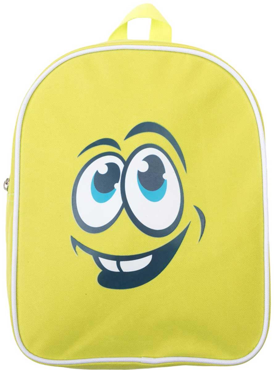 Рюкзак для мальчика PlayToday, цвет: желтый. 171755171755Стильный рюкзак для мальчика выполнен из полиэстера. Модель с одним отделением, застегивается на молнию. Украшен стильным принтом. Внутри дополнительный вкладной мешок, в который можно класть обувь. Плечевые лямки регулируются по длине.