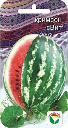 Семена Сибирский сад Арбуз. Кримсон свит, 5 штBH-SI0439-WWОдин из лидеров рыночных продаж. Масса плода 9-13 кг. Мякоть густо-красная, очень сочная и сладкая, семена не крупные. Обладает прекрасной транспортабельностью. Можно выращивать в теплицах в районах неустойчивого земледелия. Посев семян на рассаду в средней полосе производят в конце апреля - начале мая. Высадка в грунт в июне по схеме 40-60 х 120-160 см. За 20-30 дней до окончания роста верхушки стебля прищипывают. К началу созревания полив прекращают.