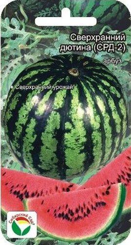 Семена Сибирский сад Арбуз. Сверх ранний Дютина-2, 4 шт10503Сорт ультраскороспелый. От всходов до созревания 55-60 дней. Плоды удлиненно-округлые, массой 4-5 кг. Поверхность плода гладкая, слаборебристая, с узкими темно-зелеными шиповатыми полосами на светло-зеленом фоне. Кора толстая, твердая. Мякоть красная, сочная, сладкая. Транспортабельность высокая, лежкость средняя. Сорт устойчив к слабовирулентным расам антракноза, вынослив к мучнистой росе и бахчевой тле. Рекомендуется для возделывания на поливе, подходит для выращивания в защищенном грунте.Урожайность при орошении: 30-35 т/га.