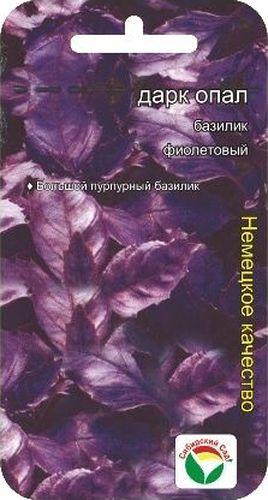 Семена Сибирский сад Базилик. Дарк Опал, 0,5 г106-026Один из лучших сортов фиолетовых базиликов, обладающий насыщенным ароматом и особой декоративностью. Сорт родом из Италии, его другое название - Большой пурпурный сладкий базилик. Растение высотой 40-60 см, хорошо облиственное, с крупными темно-фиолетовыми ароматными листьями, богатыми эфирными маслами и каротином. Превосходно смотрится в блюдах в сочетании с зелеными видами базилика.Листья базилика употребляются в пищу в свежем и засушенном виде. Их используют при приготовлении блюд из макарон, в овощных салатах, в мясных и рыбных блюдах, для ароматизации солений и овощных консервов. Базилик прекрасно дополняет блюда из фасоли, гороха, бобов, томатов, шпината и квашеной капусты. Уксус с добавкой из листьев базилика придает пикантный привкус салатам и белым соусам. Измельченные листья можно добавлять также в творог, масло, омлеты и салат из крабов. Листья базилика содержат большое количество эфирных масел, которые обладают бактерицидным действием. Базилик поднимает общий тонус, оказывает благоприятное действие на желудочно-кишечный тракт - стимулирует пищеварение, возбуждает аппетит, отвар листьев применяют при кашле.Культура теплолюбива, выращивается через рассаду, либо непосредственно посевом в грунт в хорошо прогретую почву, при оптимальной температуре +20 - +25 градусов. Всходы появляются через 10-15 дней. Размещают на легких, богатых органикой почвах.Нуждается во влаге, особенно в период прорастания семян и до начала цветения. В средней полосе базилик лучше выращивать на участках, защищенных от северных ветров. Убирают зелень в момент цветения, в это время она наиболее ароматна и полезна. Растение срезают на высоте 10-12 см от поверхности почвы. Зеленую массу сушат в тени, в хорошо проветриваемом месте. При сушке на солнце теряется цвет, аромат и вкус. После первого массовой уборки зелени, необходимо подкормить посевы базилика и тогда осенью, еще до наступления заморозков, вы получите второй урожай ароматной 