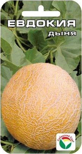 Семена Сибирский сад Дыня. Евдокия, 7 шт10010Скороспелый сорт алтайской селекции для грунта. Растение среднеплетистое. Плоды шаровидной формы, желто-оранжевого цвета, массой до 2 кг. Мякоть ярко-оранжевая, с сильным дынным ароматом, тающая, с высоким содержанием сахаров и каротина. Сорт устойчив к неблагоприятным погодным условиям. Дыню выращивают посевом в грунт в мае или через рассаду.Сеют дыню в середине марта в торфяные горшочки. Оптимальная температура от посева до появления всходов 25-30°С, после появления всходов 15-17°С. Над 5-м листом рассаду прищипывают для образования боковых побегов. В грунт рассаду высаживают после окончания весенних заморозков. Полив и подкормки проводят в лунки, вокруг рассады, не смачивая листья и корневую шейку растений.Для ускорения процесса всхожести семян, оздоровления растений, улучшения завязываемости плодов рекомендуется пользоваться специально разработанными стимуляторами роста и развития растений.