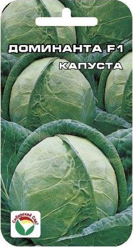 Семена Сибирский сад Капуста белокочанная. Доминанта F1, 25 штBP-00000183Новый высокопродуктивный среднеспелый гибрид белокочанной капусты для длительного хранения и засолки. Характеризуется особой крупностью и высокой плотностью кочанов. От высадки рассады до уборки кочанов 120-130 днем. Растения мощные, формируют очень крупные, плотные кочаны массой до 7 кг со средней внутренней кочерыгой. Кроющие листья зеленой окраски, с восковым налетам, внутренняя окраска кочана белая. Содержание сухого вещества 8-9%, сахаров около 5%. Урожайность до 120 т/га. Выход стандартной продукции после 6 месяцев хранения в стандартном хранилище составляет более 80%. Гибрид обладает генетической устойчивостью к фузариозному увяданию. Слабо поражается трипсами. Гибрид предъявляет высокие требования к плодородию почвы. Из-за крупной розетки оптимальная схема высадки 70x50 см.
