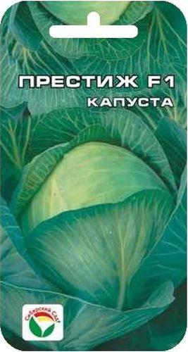 Семена Сибирский сад Капуста белокочанная. Престиж F1, 15 штBP-00000183Новый среднеспелый гибрид, с очень плотными кочанами, способными великолепно храниться свыше 6 месяцев. От высадки рассады до уборки 120-130 дней. Розетка листьев полуприподнятая, диаметром до 90 см. Листья зеленые, с сильным восковым налетом. Кочан округлый очень плотный, массой до 4 кг, слабо повреждается слизнями, устойчив к полеганию. Вкусовые качества отличные, Устойчив к фузариозному увяданию, повреждению трипсами. Толерантен к альтернаирозу, в период хранения - к серой и белой гнилям. Рекомендуется для свежего потребления, квашения и длительного хранения. Урожайность 8-10 кг с 1 м2. Выращивается капуста рассадным способом. Схема посадки при высадке в грунт 70x50 см.
