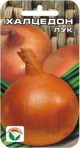 Семена Сибирский сад Лук репчатый. Халцедон, 1 гCLP446Известный среднеспелый сорт универсального назначения. Товарные луковицы выращивают в один год из семян, либо из севка. Луковицы округлые, одногнездовые, плотные, со средней массой 100-135 г, отдельные до 300-400 г. Вкус луковиц острый, окраска сочных чешуй - кремово-белесая, сухих – коричнево-бронзовая. Верхние чешуи прочные, плотно прилегают к луковице, обеспечивая прекрасную лежкость лука. Урожайность достигает 5,5 кг на 1 м2.