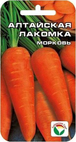 Семена Сибирский сад Морковь. Алтайская лакомка, 2 г106-026Один из самых сладких сортов моркови! Характеризуется оптимальным сочетанием высоких вкусовых достоинств корнеплодов и способностью формировать урожай при самых экстремальных условиях выращивания. Сорт способен обеспечить продукцией при отсутствии полива и тщательного ухода, так как имеет высокую экологическую приспособленность к сибирским условиям. Имеет корнеплоды удлиненно-конической формы, до 20 см длиной, с закругленным кончиком. Красно-оранжевая мякоть с содержанием каротина и сахаров обеспечивает нежный морковный вкус. Корнеплоды способны лежать до следующего урожая без потерь вкусовых и товарных качеств. Для ускорения процесса всхожести семян, оздоровления растений, улучшения завязываемости плодов рекомендуется пользоваться специально разработанными стимуляторами роста и развития растений.