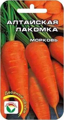 Семена Сибирский сад Морковь. Алтайская лакомка двойной объемBH-SI0439-WWСреднеспелый сорт, отличающийся особо сладкой нежной мякотью, с коническими корнеплодами ярко-оранжевого цвета, отличная лежкость. Способность формировать урожай при самых экстремальных условиях выращивания.