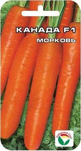 Семена Сибирский сад Морковь. Канада F1BH-SI0439-WWОтличный среднеспелый высокоурожайный гибрид для длительного хранения и всех видов переработки. Характеризуется выровненными высокотоварными корнеплодами длиной до 25 см, диаметром 4-5 см, массой 130-170гр.