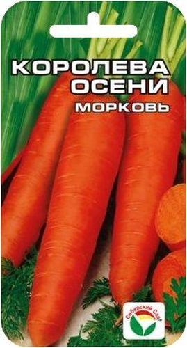 Семена Сибирский сад Морковь. Королева осени, 2 г9103500790Прекрасный урожайный позднеспелый сорт для длительного хранения. Корнеплод ярко-оранжевый, очень крупный, мякоть сочная нежная сладкая, сердцевина небольшая. Удачный урожай садоводам обеспечен. Морковь лучше растет на легких суглинистых и супесчаных почвах. Посев в конце апреля- начале мая в бороздки на глубину 3 см, расстояние между рядами 18 см. Через две недели после всходов морковь прореживают. Второе прореживание проводят, когда корнеплоды достигнут диаметра 1 см. оставляя между растениями 5-6 см. В дальнейшем уход заключается в прополке, рыхлении и поливе. Подзимние посевы проводят, когда температура опустится до 5°С. Семена заделывают на глубину 1-2 см, поверхность мульчируют торфом. Для ускорения процесса всхожести семян, оздоровления растений, улучшения завязываемости плодов рекомендуется пользоваться специально разработанными стимуляторами роста и развития растений.
