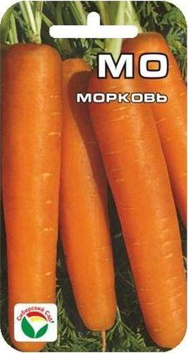 Семена Сибирский сад Морковь. МО, 2 гBP-00000438Сорт позднего высева для получения урожая глубокой осенью. Корнеплоды яркого оранжево-красного цвета, конические, приблизительно 20 см длиной. Обладают отличным вкусом, очень сочные. Замечательно хранятся. Для ускорения процесса всхожести семян, оздоровления растений, улучшения завязываемости плодов рекомендуется пользоваться специально разработанными стимуляторами роста и развития растений.