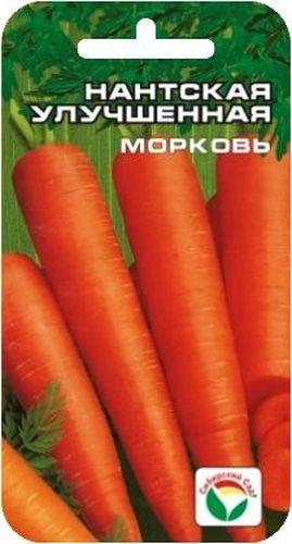 Семена Сибирский сад Морковь. Нантская улучшенная, 2 г семена морковь нарбонне 0 5 г
