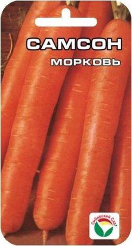 Семена Сибирский сад Морковь. Самсон 0,5 гр.RC-100BPCОтличный среднепоздний гибрид голландской селекции. Корнеплод цилиндрический с тупым кончиком, длиной 20-22см, массой 150-220г. Окраска корнеплода красно-оранжевая. Вкусовые качества отличные. Ценность сорта - стабильная урожайность, устойчивость к болезням и хорошая сохранность.