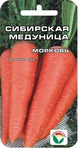 Семена Сибирский сад Морковь. Сибирская медуница, 2 гV30 AC DCСреднеспелый сорт сибирской селекции, отличающийся великолепным сладким вкусом корнеплодов. Предназначен для использования в свежем виде, хранения и всех видов переработки, приготовления вкусных сладких соков для детей и взрослых. Формирует оранжево-красные конусовидные корнеплоды длиной до 16 см, массой до 200 г с сочной сладкой мякотью. Сорт приспособлен к суровым сибирским условиям, хорошо формирует урожай даже при недостаточном уходе. Сорт прекрасно хранится в зимний период с сохранением всех товарных качеств.Семена высевают в грунт на глубину 1-1,5 см рано весной и под зиму, с междурядьями 25 см и расстоянием между растениями в рядке 3-4 см. Предпочитает хорошо окультуренные легкие почвы, требует своевременного прореживания в начальный период роста и 2-3-кратного междурядного рыхления в течение вегетации, обеспечения достаточного полива.