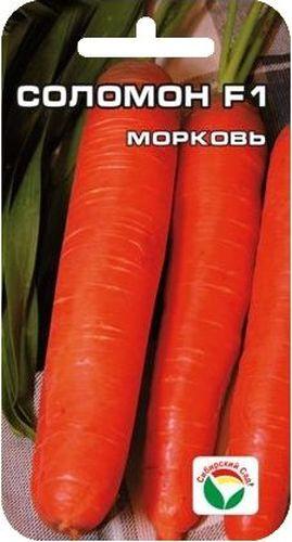 Семена Сибирский сад Морковь. Соломон F1, 2 гBH-SI0439-WWСреднеспелый гибрид, с очень крупными плодами цилиндрической формы, длиной 20-25см. Корнеплоды выровненные, ярко-оранжевые, прекрасно хранятся.