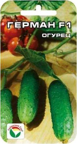 Семена Сибирский сад Огурец. Герман, 5 штBH-SI0439-WWОчень ранний партенокарпический высокоурожайный гибрид. Может образовывать до 7 плодов в одном узле. Плоды выровненные, плотные, без горечи. Предназначен для употребления в свежем виде и для переработки. Устойчив к вирусу огуречной мозаики, кладоспориозу и мучнистой росе.