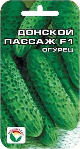 Семена Сибирский сад Огурец. Донской пассаж, 7 шт6.295-875.0Новейший партенокарпический гибрид российской селекции, идеально подходящий как для выращивания в открытом, так и в защищенном грунте. Ранний, период от всходов до сбора первого урожая составляет 39-43 дня.Зеленцы плотные, длиной 10-12 см, частобугорчатые с белым опушением. Вкусовые качества свежих и консервированных плодов очень высокие. Гибрид генетически без горечи, устойчив к мучнистой росе и аскохитозу. Очень отзывчив к своевременной подкормке минеральными и органическими удобрениями.Посев на глубину 1,5-2 см. Оптимальная температура почвы для прорастания семян 23-25°С. Плотность посадки - три растения на 1 м2. Растение укрывают пленкой, подвязывают к шпалере. Полив и подкормка органическими минеральными удобрениями в процессе вегетации. Сбор урожая через каждые 3-5 дней.Для ускорения процесса всхожести семян, оздоровления растений, улучшения завязываемости плодов рекомендуется пользоваться специально разработанными стимуляторами роста и развития растений.