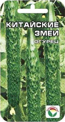 Семена Сибирский сад Огурец. Китайский змей, 10 штBH-SI0439-WWНеобычный раннеспелый сорт. Формирует длинные, тонкие, слегка извилистые плоды длиной до 60 см. Огурцы очень сладкие, семечки мелкие, нежные, почти незаметные, кожица тонкая, не твердеет. Сорт незаменим как источник раннего урожая, прекрасно подходит для приготовления малосольных огурчиков. Плодоношение длительное. Достаточная устойчивость к основным заболеваниям огурца. Общая урожайность высокая.Посев на глубину 1,5-2 см. Плотность посадки - три растения на 1 м2. Укрывают пленкой, привязывают к шпалере.