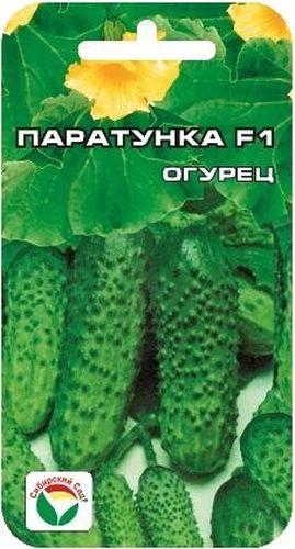 Семена Сибирский сад Огурец. Паратунка, 5 штBH-SI0439-WWЗамечательный короткоплодный раннеспелый самоопыляемый гибрид. От всходов до начала плодоношения 40-43 дня. Отличается устойчивостью к температурным стрессам. Плодоношение пучковое, в одном узле формируется 2-3 цилиндрических среднебугорчатых зеленца, длиной 7-8 см, генетически без горечи. Вкусовые качества свежих и консервированных плодов отличные. Товарность и транспортабельность высокие. Гибрид устойчив к основным заболеваниям огурца, рекомендуется для выращивания как в защищенном, так и в открытом грунте. Урожайность достигает 11-14 кг с 1 м2.Посев на глубину 1,5-2 см. Оптимальная температура почвы для прорастания семян 23-25°С. Плотность посадки 3 растения на 1 м2. Растение укрывают пленкой, подвязывают к шпалере. Полив и подкормка органическими минеральными удобрениями в процессе вегетации. Сбор урожая через каждые 3-5 дней.Для ускорения процесса всхожести семян, оздоровления растений, улучшения завязываемости плодов рекомендуется пользоваться специально разработанными стимуляторами роста и развития растений.