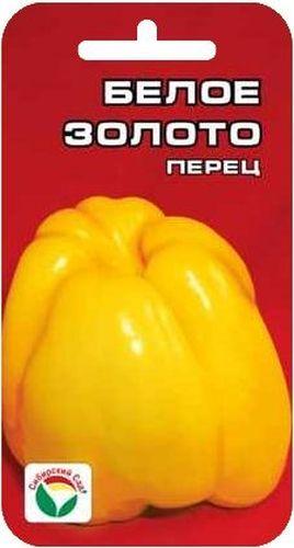 Семена Сибирский сад Перец. Белое золото, 10 штBH-SI0439-WWНовый особо крупноплодный, раннеспелый сорт перца. Куст высотой 40-50 см. Плоды гигантские, кубовидной формы, массой до 450 г, светящейся жемчужно-желтой окраски. Толщина стенки до 10 мм. Нежно-пряного вкуса. Сорт универсального назначения для теплиц и открытого грунта. Посев на рассаду производят за 60-70 дней до высадки растений на постоянное место. Оптимальная постоянная температура прорастания семян 26-28°С. При высадке в грунт на 1 м2 размещают до 5-6 растений. Сорт хорошо реагирует на полив и подкормки комплексными минеральными удобрениями. Для ускорения процесса всхожести семян, оздоровления растений, улучшения завязываемости плодов рекомендуется пользоваться специально разработанными стимуляторами роста и развития растений.