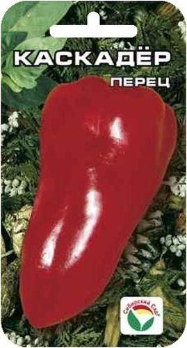 Семена Сибирский сад Перец. Каскадер, 15 штS03301004Раннеспелый сорт сладкого перца для открытого грунта и пленочных укрытий. Глядя на аккуратный куст высотой до 30 см, поражаешься выросшему на нем урожаю крупных, массой до 140 г, красных глянцевых плодов. Плоды конусовидной формы, с толщиной стенки до 6 мм, очень вкусные и ароматные. Урожайность сорта высокая, до 10 плодов на кусте. Сорт пригоден как для употребления в свежем виде, так и для всех видов переработки. Посев на рассаду производят за 60-70 дней до высадки растений на постоянное место. Оптимальная постоянная температура прорастания семян 26-28°С. При высадке в грунт на 1 м2 размещают до 5-6 растений. Сорт хорошо реагирует на полив и подкормки комплексными минеральными удобрениями. Для ускорения процесса всхожести семян, оздоровления растений, улучшения завязываемости плодов рекомендуется пользоваться специально разработанными стимуляторами роста и развития растений.