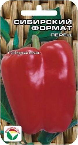 Семена Сибирский сад Перец. Сибирский формат, 15 шт106-026Новый мощный среднеспелый сорт, впечатляющий размерами и весом красивых красных плодов. Имеет крупный высокорослый (до 80 см) куст полуштамбового типа. Формирует до 15 очень крупных кубовидных 3-4-камерных плодов. Средний размер плода 12x10 см, максимальный 18x12 см, масса 300-450 г. Окраска плодов в технической спелости темно-зеленая, в период созревания темно-красная, глянцевая. Толщина стенки перикарпия 8-10 мм. Плоды имеют нежную консистенцию, приятный вкус и запах. Сорт требователен к плодородию почвы и поливу, но в тоже время способен дать хороший урожай и на менее обеспеченных почвах.Урожайность до 3,5 кг с растения. Для увеличения урожайности рекомендуется соблюдать режим минерального питания и полива, своевременно производить сбор плодов, достигших технической зрелости.Посев на рассаду производят за 60-70 дней до высадки растений на постоянное место. Оптимальная постоянная температура прорастания семян 26-28°С. При высадке в грунт на 1 м2 размещают 5-7 растений. Сорт хорошо реагирует на полив и подкормки комплексными минеральными удобрениями.Для ускорения процесса всхожести семян, оздоровления растений, улучшения завязываемости плодов рекомендуется пользоваться специально разработанными стимуляторами роста и развития растений.