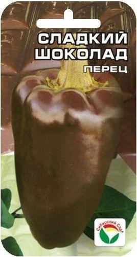 Семена Сибирский сад Перец. Сладкий шоколад, 15 шт10503Новый интересный сорт перца сибирской селекции, в биологической спелости приобретающий настоящую шоколадную окраску. Сорт среднеспелый, куст высотой 70-80 см, формирует большое количество удлиненно-пирамидальных плодов с закругленным гладким кончиком. Окраска перца меняется от темно-зеленой до шоколадной, но изнутри зрелый плод красного цвета. Толщина стенки 5-6 мм, кожица нежная, вкус очень приятный и своеобразный, с горьковато-шоколадным ароматом. Плоды вкусны в свежем виде, украсят и разнообразят вкусовую гамму и расцветку свежих летних салатов. Сорт рекомендуется выращивать в открытом грунте и под пленочными укрытиями. Посев на рассаду производят за 60-70 дней до высадки растений на постоянное место. Оптимальная постоянная температура прорастания семян 26-28°С. При высадке в грунт на 1 м2 размещают 5 растений. Сорт хорошо реагирует на полив и подкормки комплексными минеральными удобрениями. Для ускорения процесса всхожести семян, оздоровления растений, улучшения завязываемости плодов рекомендуется пользоваться специально разработанными стимуляторами роста и развития растений.